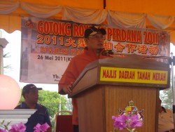 Program Gotong Royong Perdana 2011